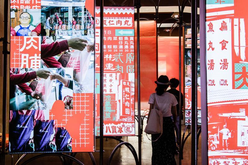 華山1914文化創意園区-台南館  年度:2019  写真提供:文化部