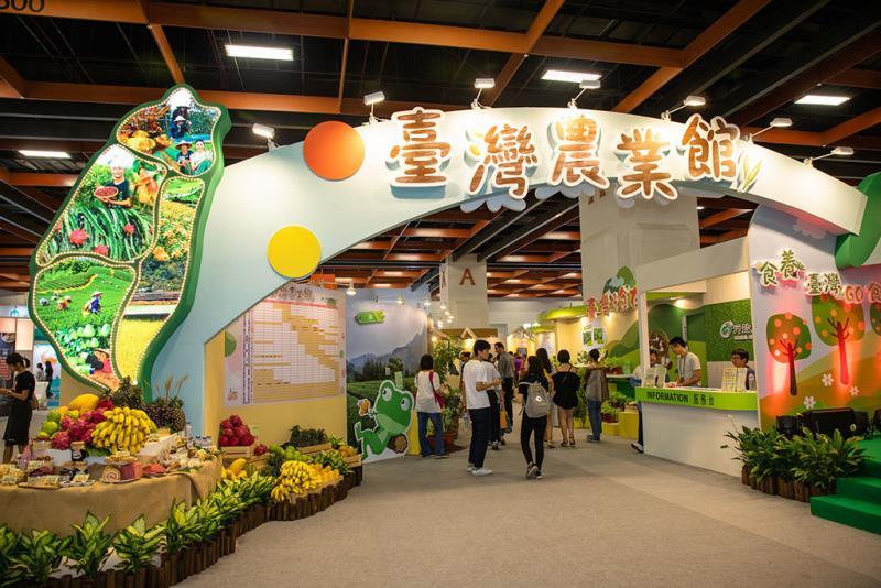 台湾農業館展覧区