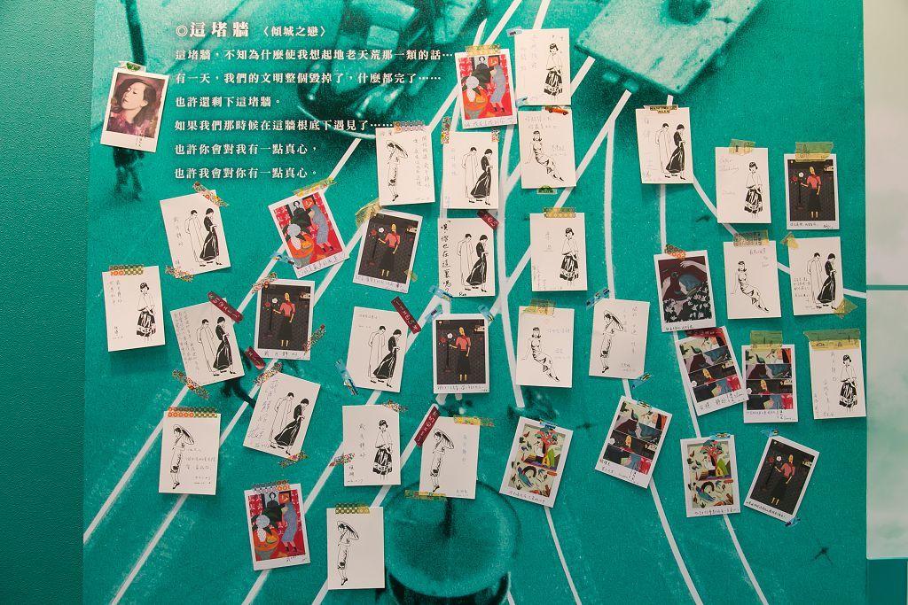 張愛玲特別展-絵葉書  年度:2016