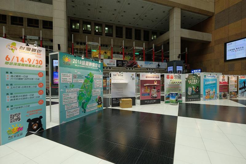 台北駅でのプロモーションイベントと記者会見  年度:2018  写真提供:交通部観光局