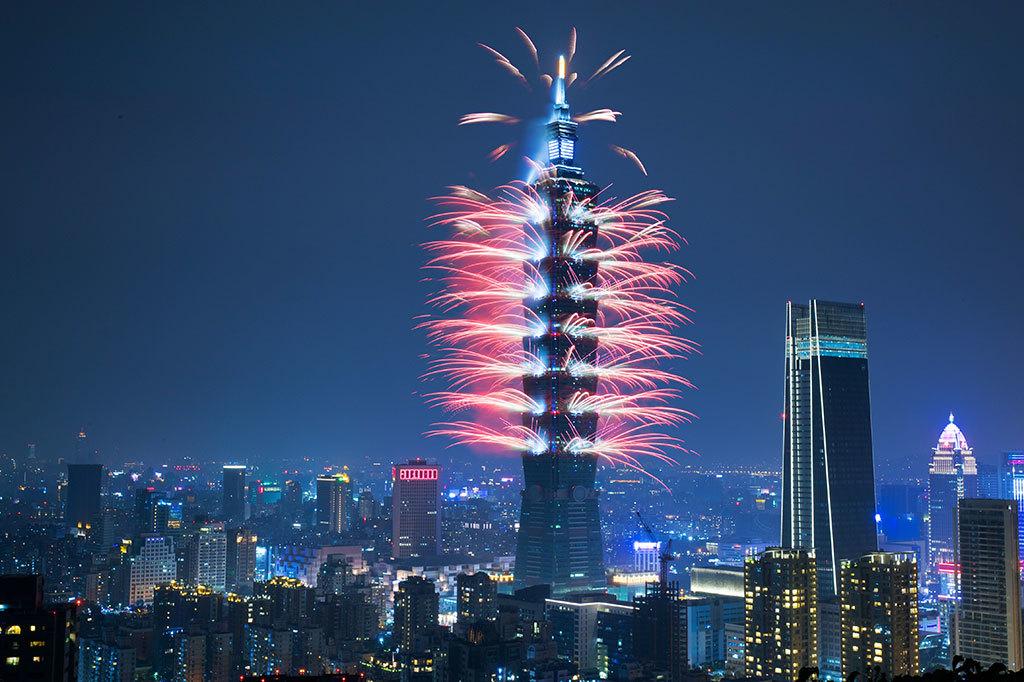 台北101の花火 - 象山  年度:2017  写真提供:台北市政府