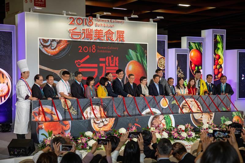 台湾美食展開会式