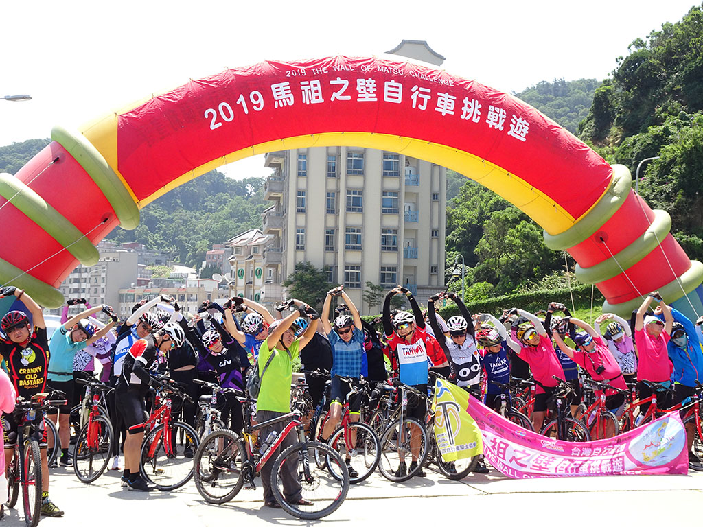 馬祖の壁自転車でチャレンジ  年度:2019  写真提供:馬祖国家風景区管理処