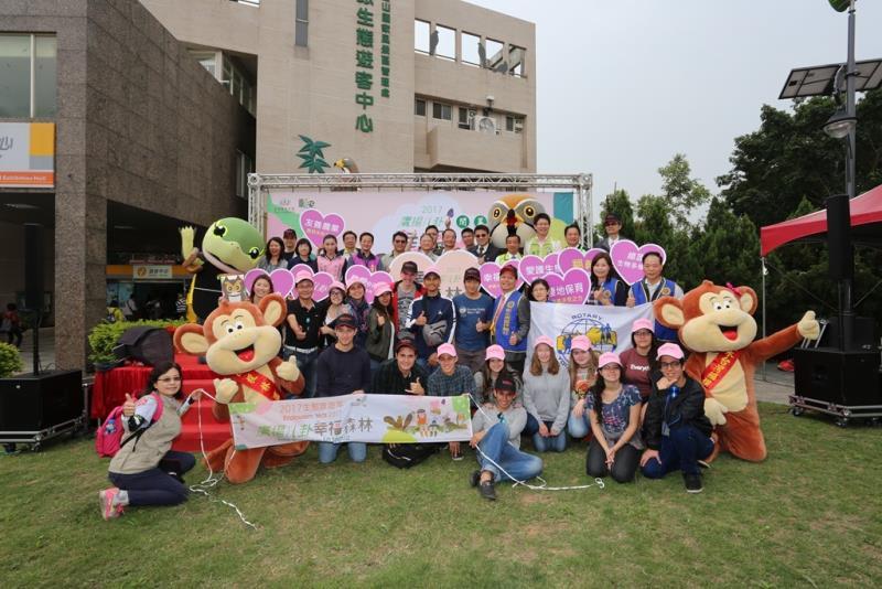 八卦山-鷹観賞イベント開幕式