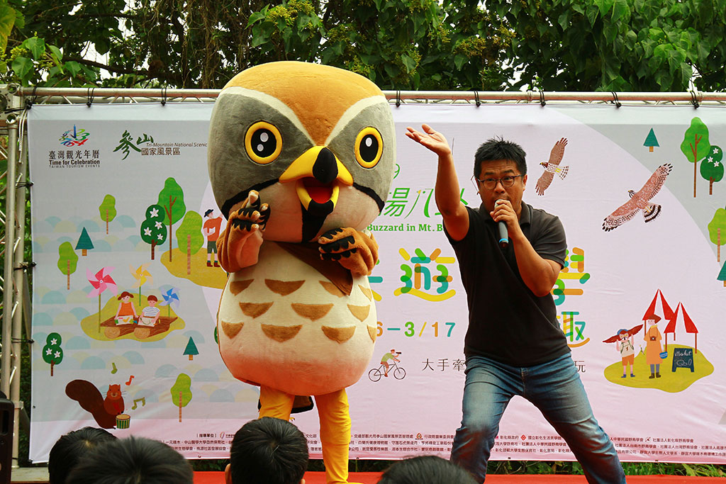 イベント開幕式  年度:2019  写真提供:林務局南投林区管理処