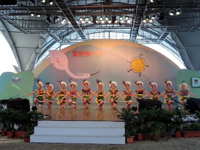 台湾-瑪嘎巴嗨文化藝術團